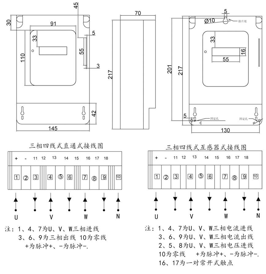 首页 产品展示 预付费卡式电表    三相三线制电子式预付费电能表(一